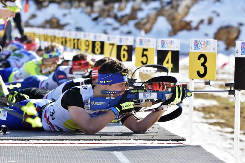 Biathlon Massenstart Regeln