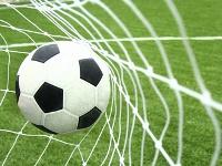 Aktuelle Fussball Ergebnisse Sportwetten Ergebnisse