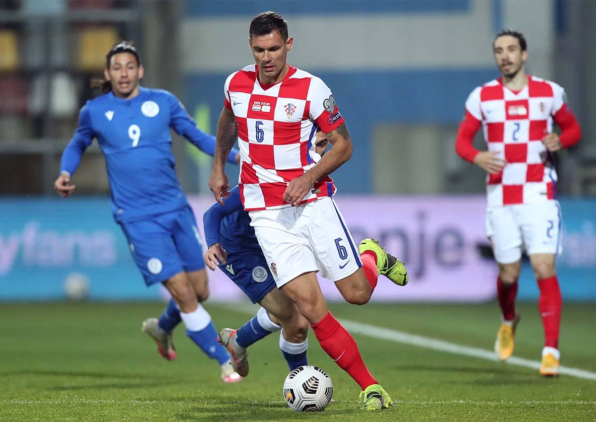 EURO 2020 Trikots Kroatien