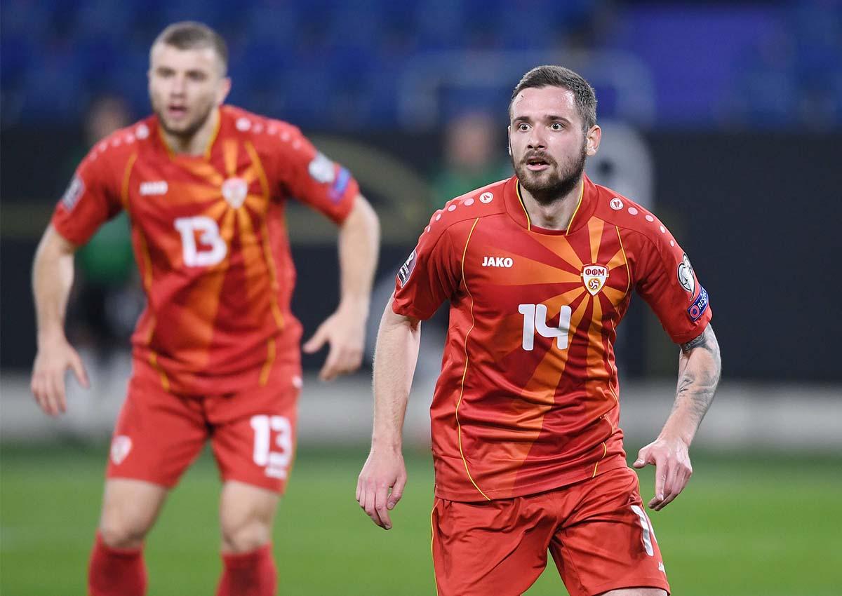 EURO 2020 Trikot Nordmazedonien