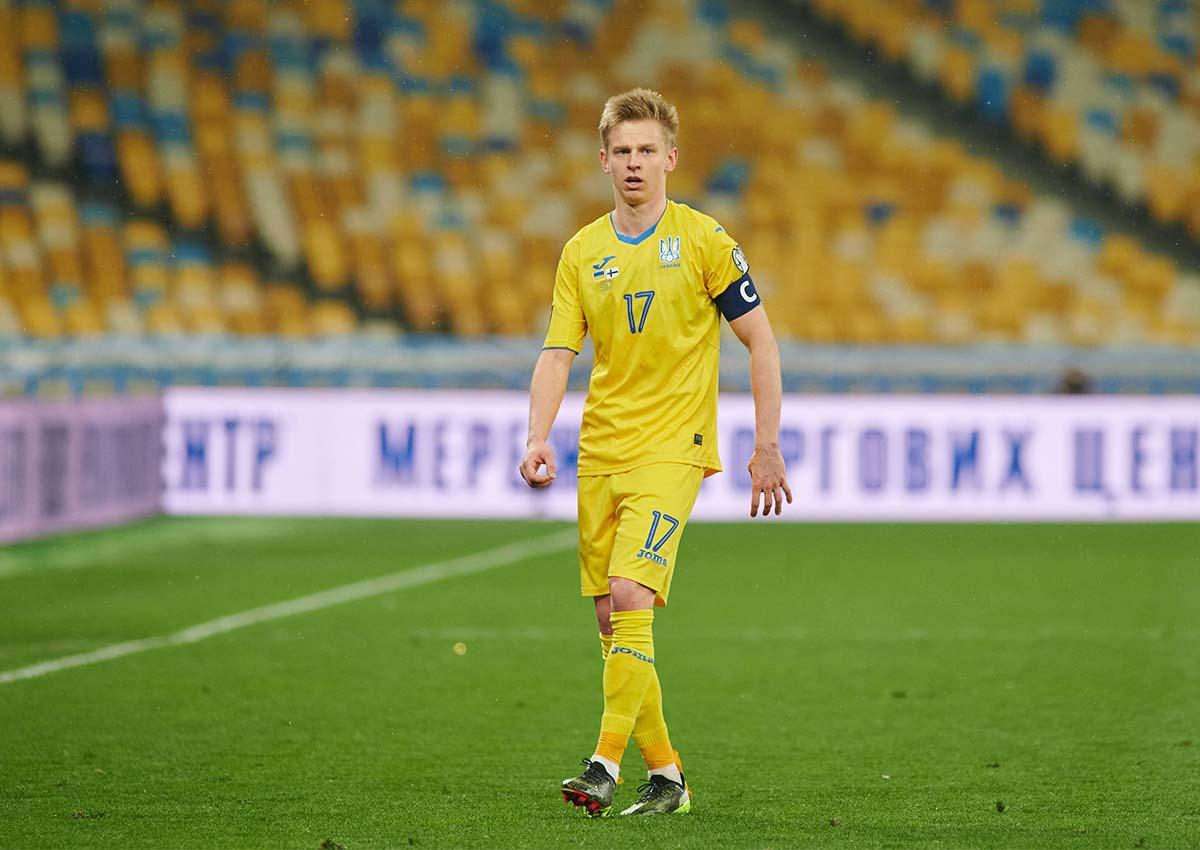 EURO 2020 Trikot Ukraine