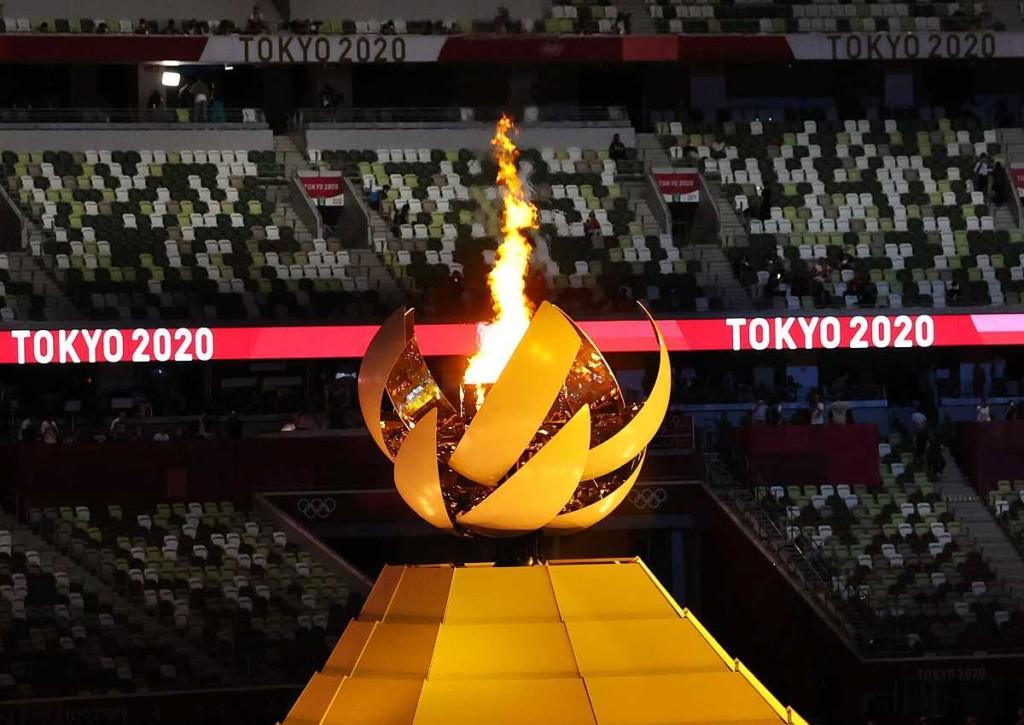 Olympia Tipp Programm 08.08.2021
